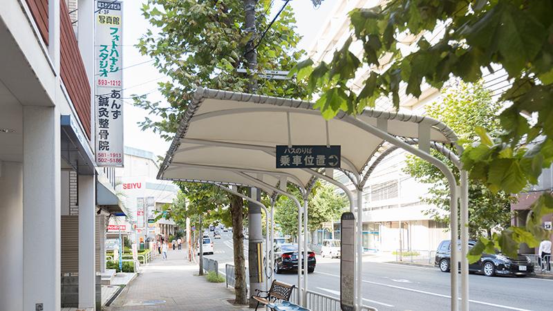 証明写真スタジオヘ道順08 山階校前バス停