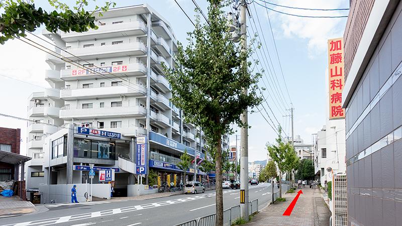証明写真スタジオヘ道順06 東野駅からスタジオへ