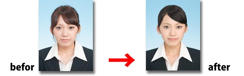 ヘアメイク付き就活写真 メイク前後比較