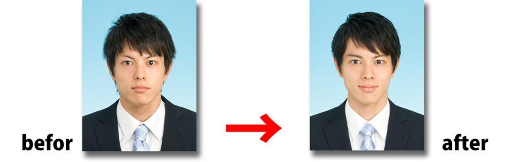 ヘアセット付き就活証明写真男子比較
