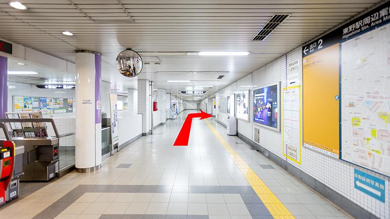 証明写真スタジオヘ道順02東野駅2番出口へ